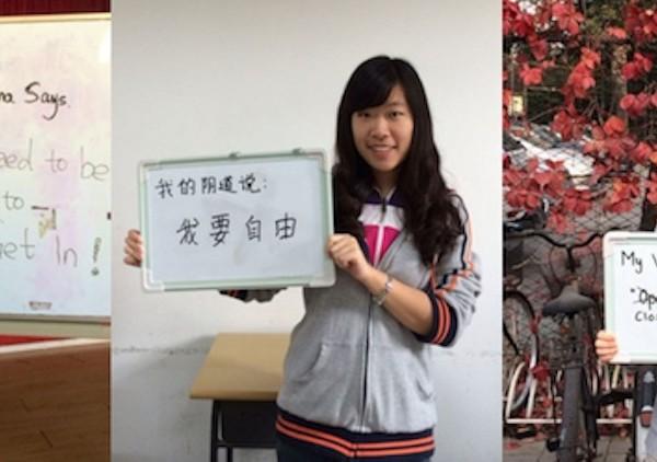 chinese feminism