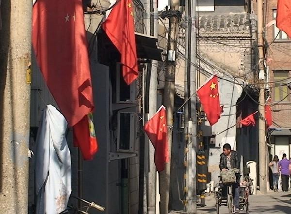 hutong-flags-china