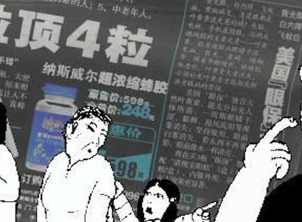 laowai-comics