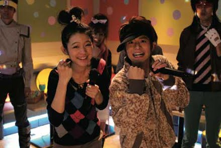 karaoke-singing-japn
