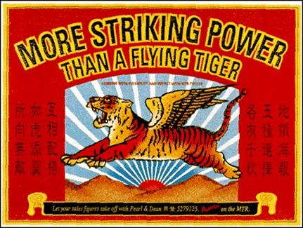 tiger-balm-ad