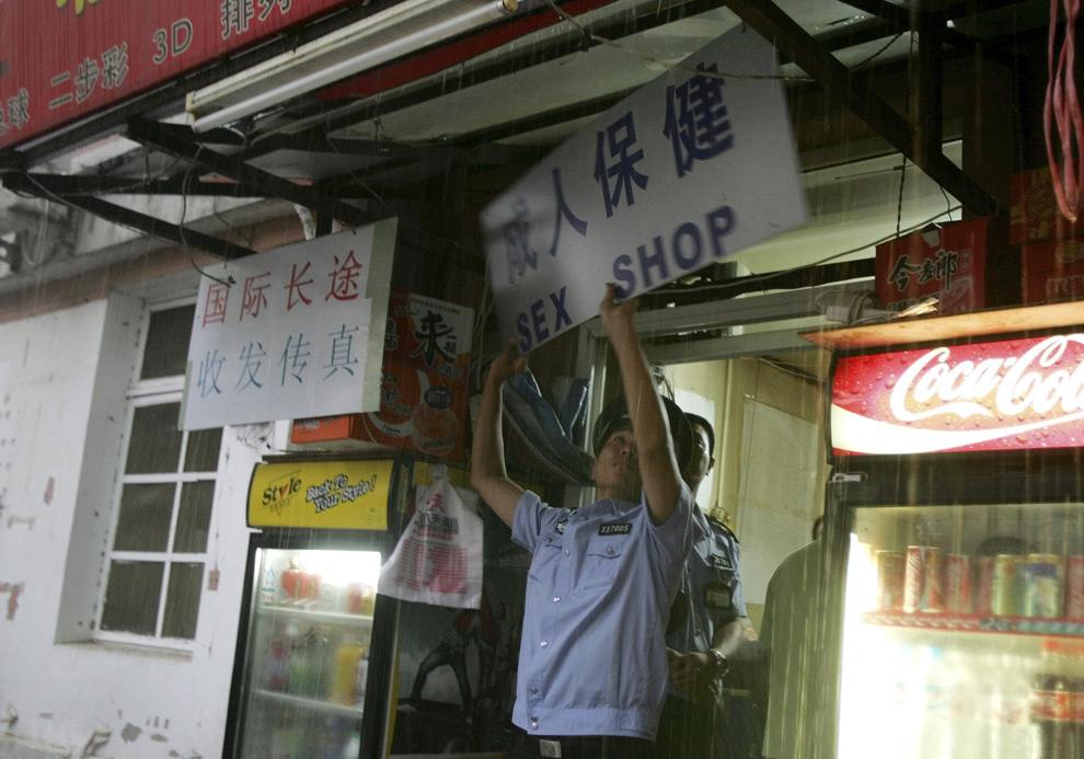 beijing-olympics-crackdown-sex