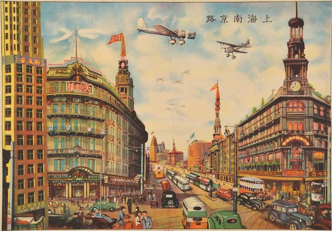 shanghai_1930s