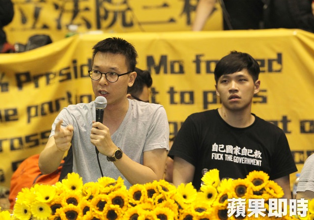 taiwan-protest-sunflowers
