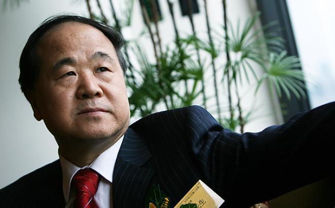 Mo_Yan_Nobel-Peace-Prize