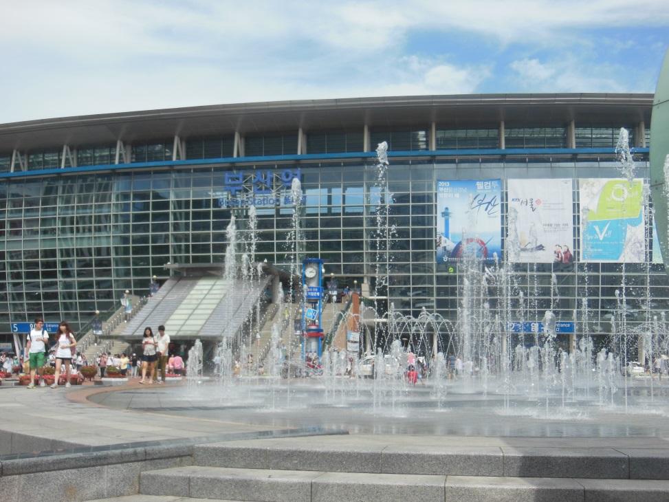 busan-station