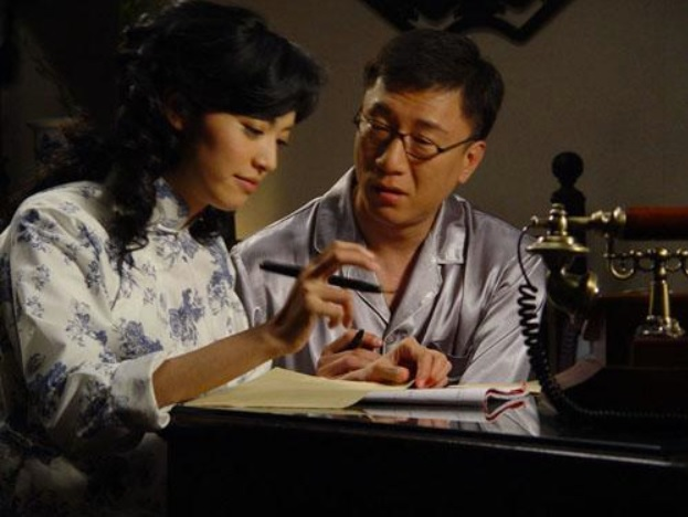 chinese-spy-drama-lurk-qian-fu