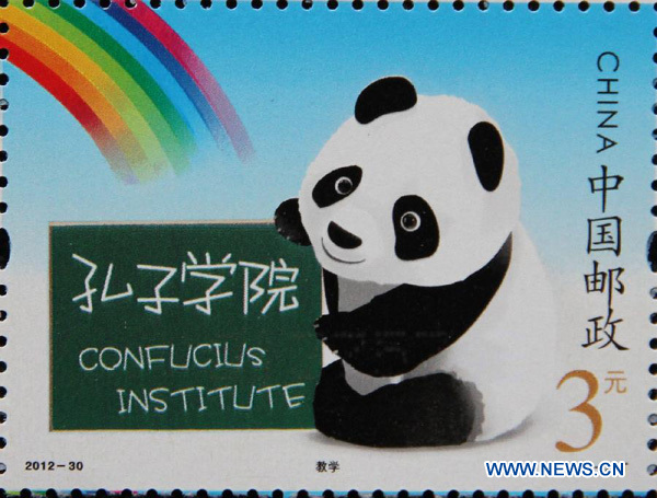 confucius-institute-china
